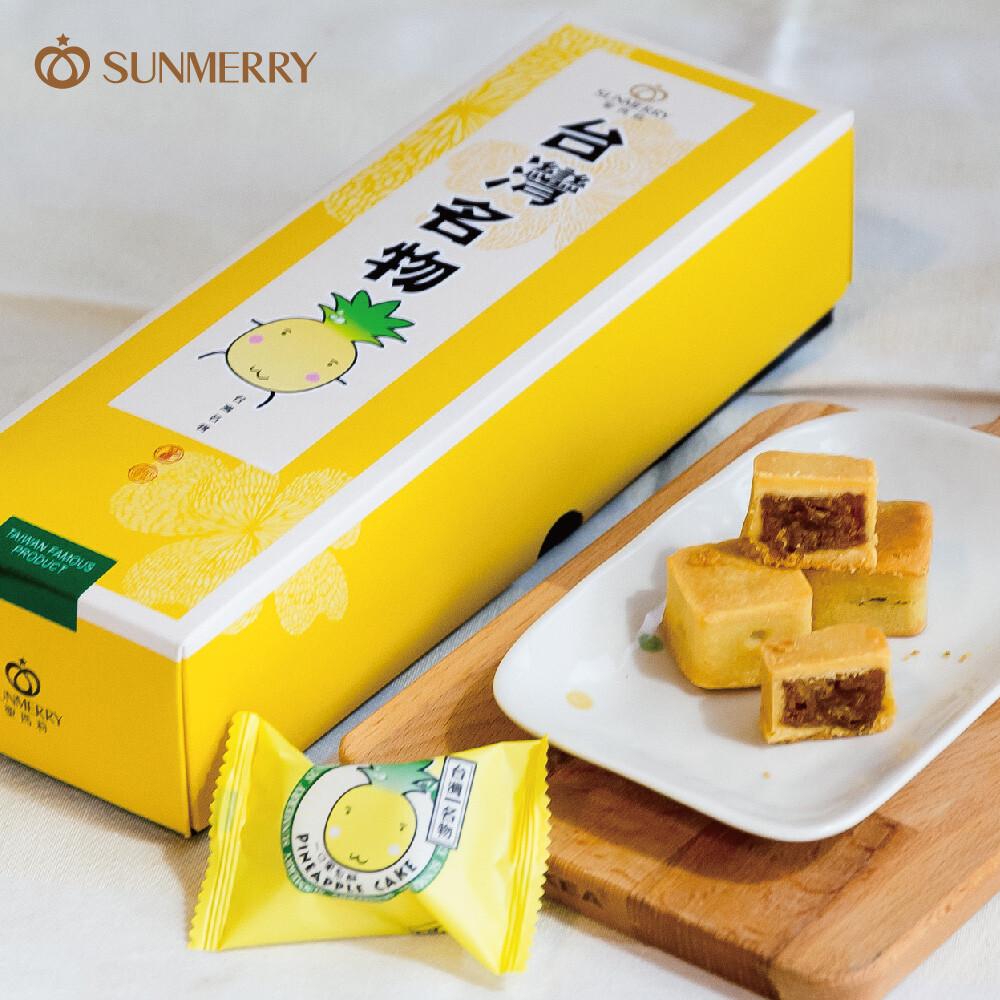 聖瑪莉一口鳳梨酥20入-長禮盒(鳳梨酥/芒果酥/烏龍茶酥/一口酥/蛋糕/蛋黃酥)