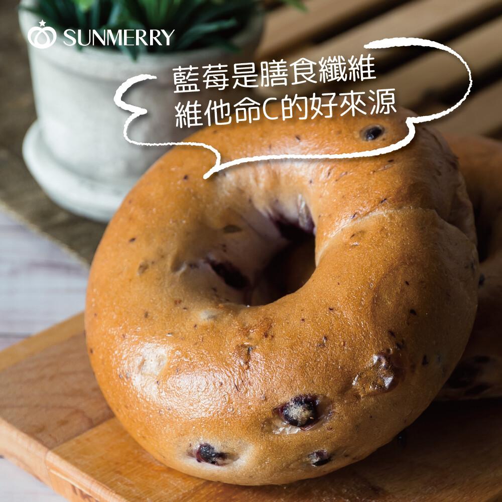 聖瑪莉-防疫屯糧冷凍品q脆經典藍莓貝果x8入(貝果/藍莓/莓果/麵包/bagel/培果)