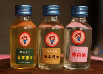 薄荷精油60ml+香茅精油60ml+樟木精油60ml 無添加任何化學物 (5.7折)