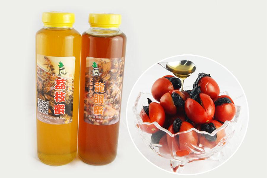 蜂台灣桂妃雙蜜 : (荔枝蜜820g *1瓶+龍眼蜜820g*1瓶) 手提禮盒; 純蜂蜜無添加