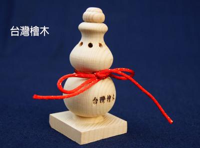 台灣檜木車座葫蘆聞香瓶: 適用於車上.客廳.房間~森林芬多精  平安招財有福氣 (6.4折)