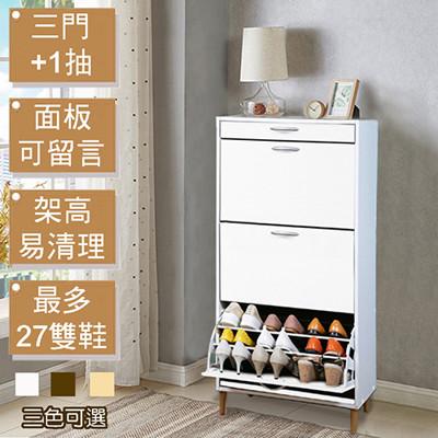 《C&B》第二代日式大容量薄型三層鞋櫃 (8.1折)