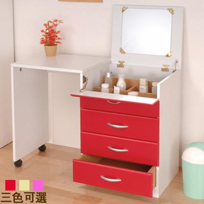 《C&B》 創意多用伸縮化妝桌櫃 (8.2折)