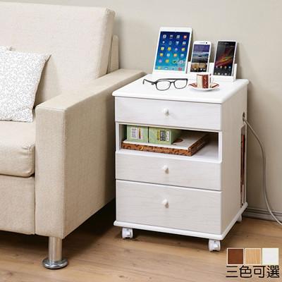 《C&B》設計家座充日式床頭邊桌櫃 (7.4折)