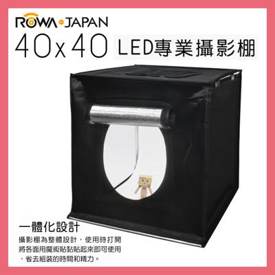 ROWA-JAPAN 二代 可攜式專業攝影棚 40x40cm 迷你 攝影棚 小型攝影棚 (6.2折)