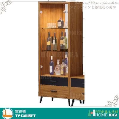 399-X214-10肯詩特淺柚木色2.1尺展示櫃(開關是LED投射燈.玻璃隔板2片.三段調整) (8.3折)