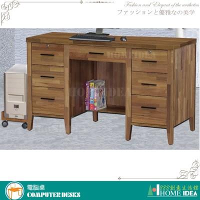399-X297-08詩肯4尺集層柚木色兩用桌(不含主機架/活動櫃) (8.3折)
