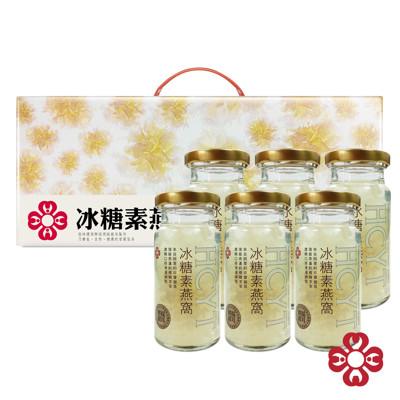 【花草語田】新鮮現採 冰糖素燕窩 禮盒1入(6瓶x150g) (8.1折)
