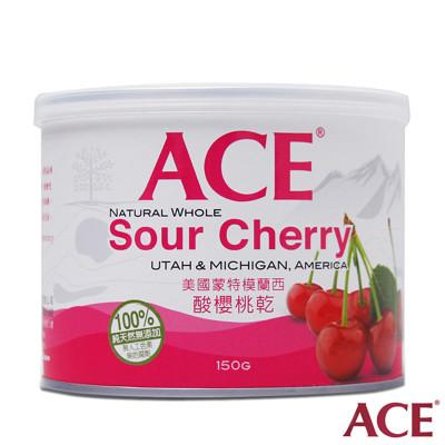 ACE 酸櫻桃乾 (150g/罐) (9.2折)