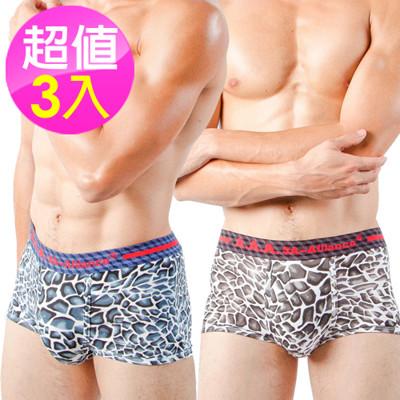 【3A-Alliance 】男性動物紋系列四角內褲 M4005 任選3入 (8.4折)