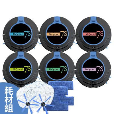 【 Mr.Smart 】 7S 藍框薄型美學掃地機器人耗材(濾網*2+拖布*2) (8.8折)