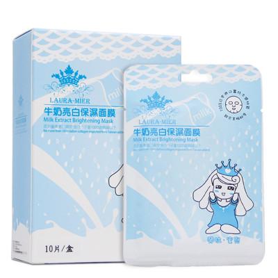 【Laura-Mier勞拉蜜兒】牛奶亮白保濕面膜(10片/盒) (7.4折)