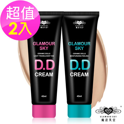 【Glamour Sky魔法天空】陶瓷娃娃系列DD霜 任選2入 (7.6折)