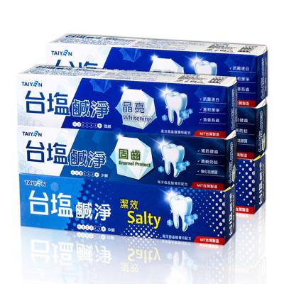 【台鹽生技】獨家含鹽牙膏 鹹淨系列新包裝上市 (0.6折)