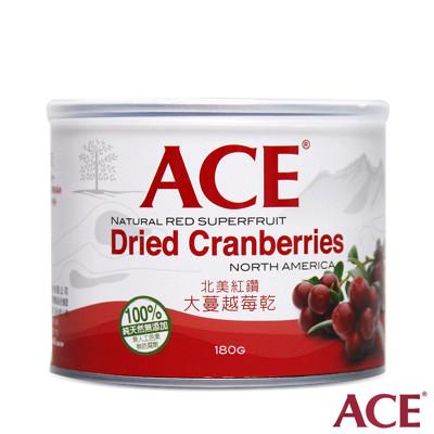【ACE】大蔓越莓乾(180g/罐) (8.9折)