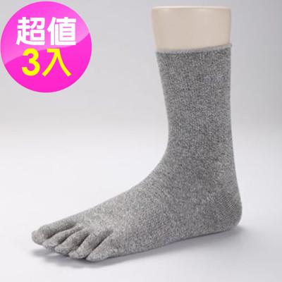【SNUG健康除臭襪】 抑菌除臭 銀纖五趾襪3入組(S022) (9折)
