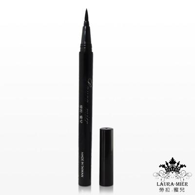 【Laura-Mier勞拉蜜兒】極細狠黑玩美眼線液筆 (6.7折)