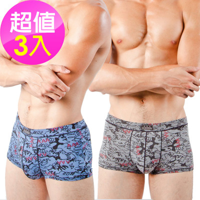 【3A-Alliance 】休閒塗鴨短版四角男內褲 M4003 任選3入 (8.4折)