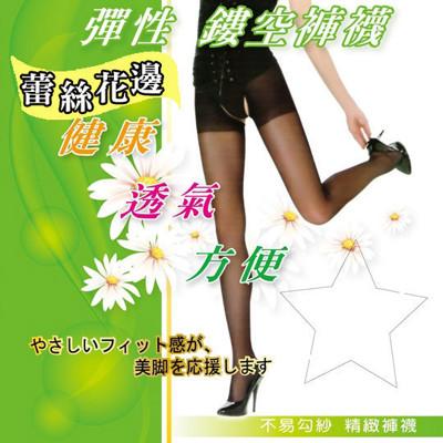 【AMISS】免脫褲‧凋空蕾絲邊便利透明褲襪(2色) (4.3折)