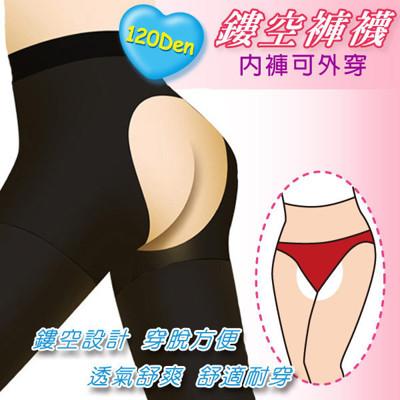 【Amiss】120Den微透性感x免脫雕空褲襪(黑) (4.4折)