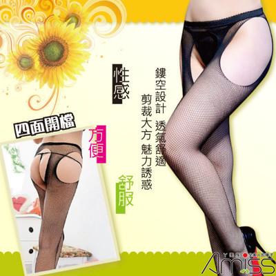 【Amiss】歐美‧惹火情趣『四面開檔』網褲襪 (5折)