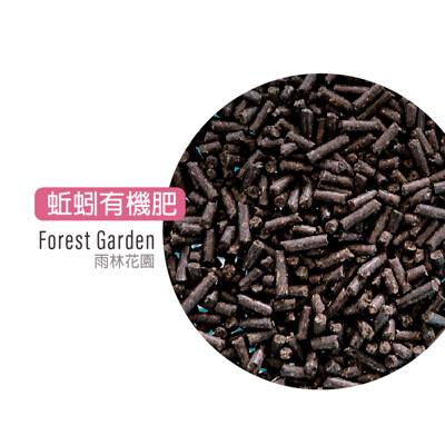 普吉牌蚯蚓糞有機肥 - 500g (4.4折)