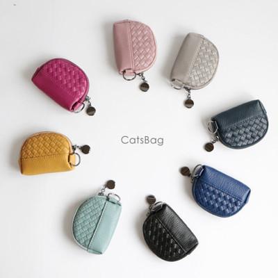 [ Catsbag] 韓系真編織錢包鑰匙圈 (3.5折)