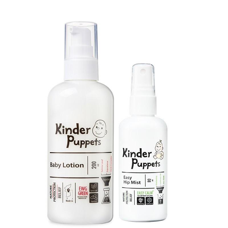kinder puppets消滅癢癢蟲保濕組 (敏弱/特異/乾裂/新生兒/一般肌)贈3日親密體驗組