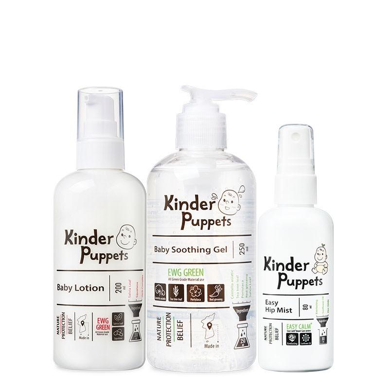 kinder puppets消滅癢癢蟲全效保濕組 (敏弱/特異/乾裂/新生兒/一般肌)贈3日親密體驗