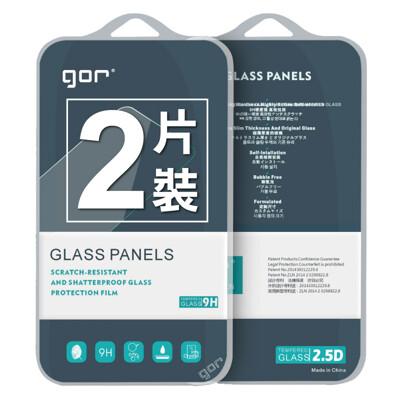 【GOR保護貼】Garmin Forerunner945 9H鋼化玻璃保護貼 手錶全透明2片裝 (8折)