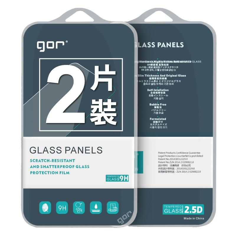 gor保護貼nokia 7 plus 9h鋼化玻璃保護貼 諾基亞 7+ 全透明非滿版2片裝 現貨