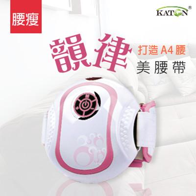 【KATON】韻律美腰機(美體/曲線/按摩/ST-229) (3.5折)