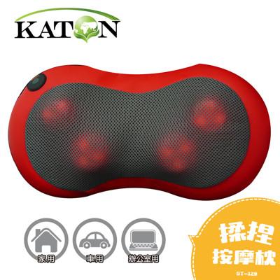 【KATON】頸部揉捏按摩枕(ST-129G) (1.4折)