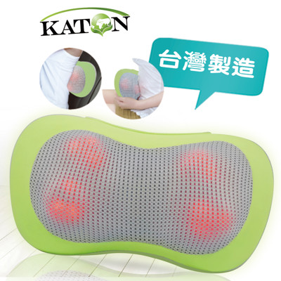 【KATON】LOHAS多功能樂活按摩枕ST-129F(蘋果綠) (6.3折)