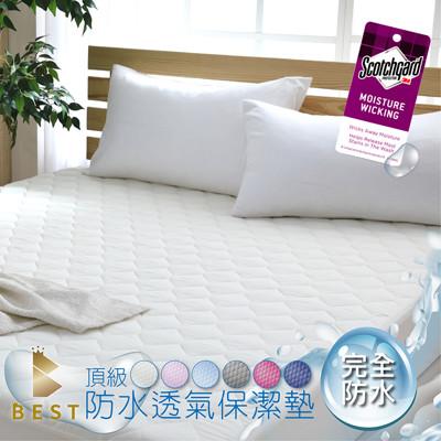 3M防潑水馬卡龍床包式保潔墊 單人3.5x6.2尺 高度35cm 護理級 6色任選 BEST寢飾 (3.3折)