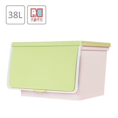 大象平方-38L繽紛系列直取式收納箱【薄荷綠】 (6折)