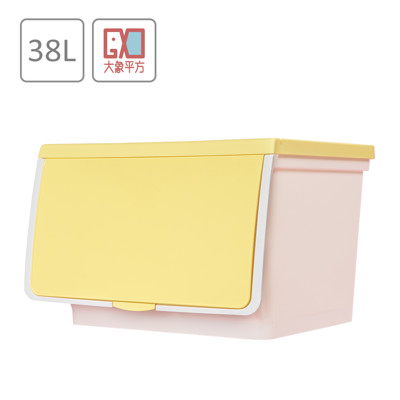 大象平方-38L繽紛系列直取式收納箱【檸檬黃】 (6折)