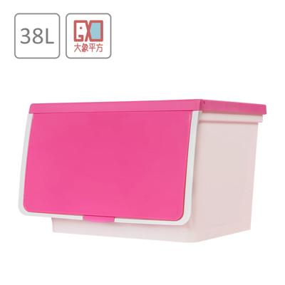 大象平方-38L繽紛系列直取式收納箱【杏桃紅】 (5.3折)