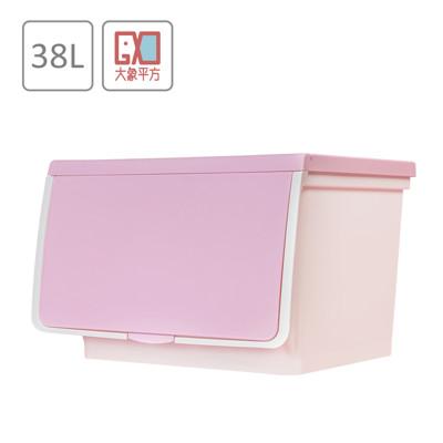 大象平方-38L繽紛系列直取式收納箱【石英粉】 (6折)
