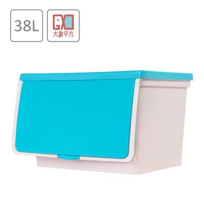 大象平方-38L繽紛系列直取式收納箱【冰湖藍】 (6折)