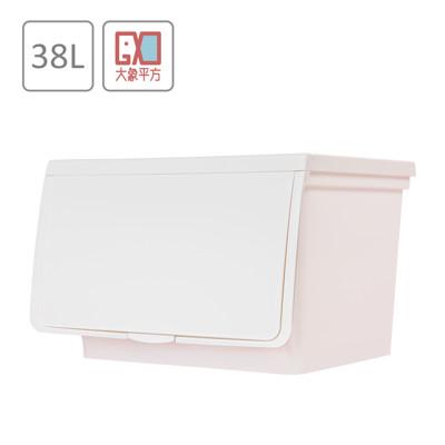 大象平方-38L繽紛系列直取式收納箱【象牙白】 (6折)