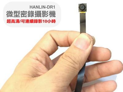 升級版微型鏡頭攝錄影機 (4.4折)