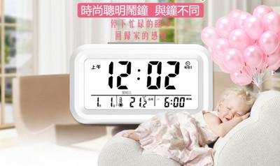 光控語音多功能智慧鐘 (3.1折)