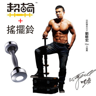 Dyaco 岱宇-超輪六核心多功能健力器組+Shake Weight 男性專用搖擺鈴(灰色) (4.1折)