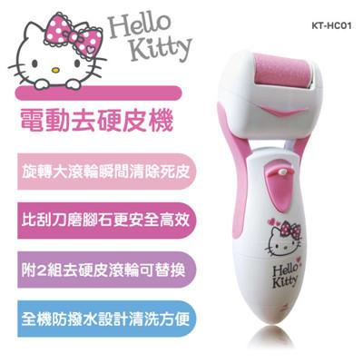 Hello Kitty 電動去硬皮機 KT-HC01 (4.4折)