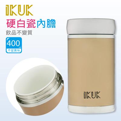 【Ikuk艾可】陶瓷保溫杯400ml 無把手 (5.5折)