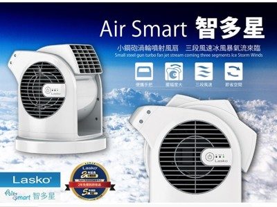 【Lasko 美國】AirSmart智多星 小鋼砲渦輪噴射風扇 白 U11300 (8.7折)