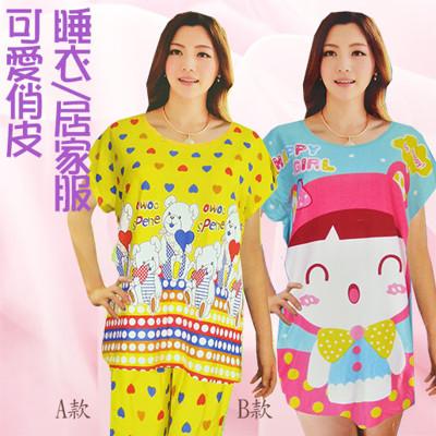 可愛俏皮卡通睡衣 (3.5折)