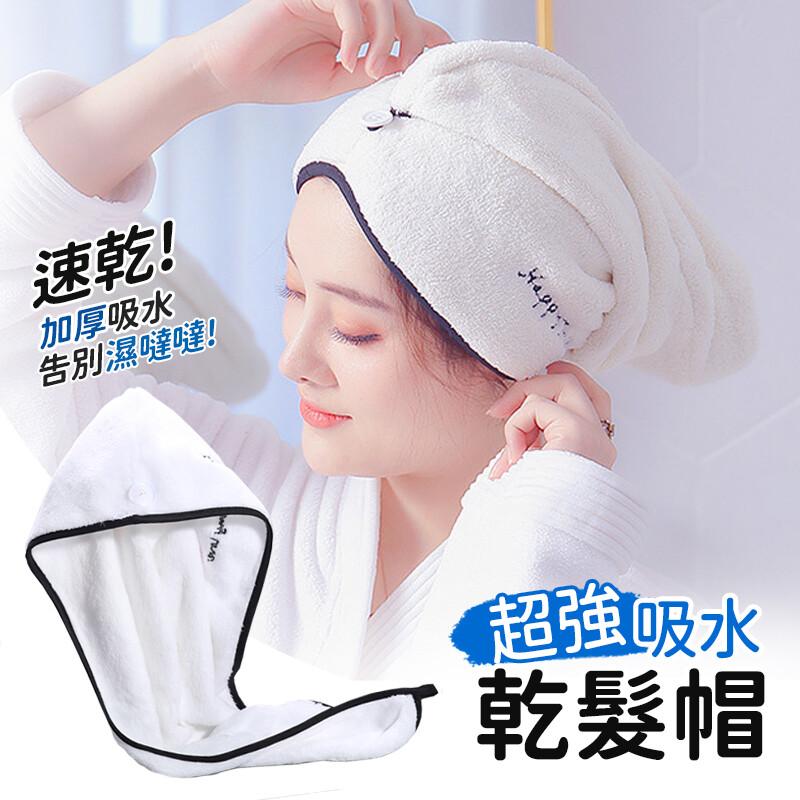 網路熱賣超細纖維吸水乾髮帽