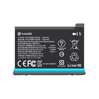[現貨]Insta360 ONE X2 原廠電池(1420mAh) 經濟款 (8.1折)